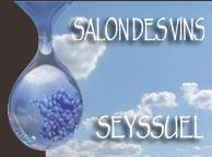 28ème Salon des vins (2019)